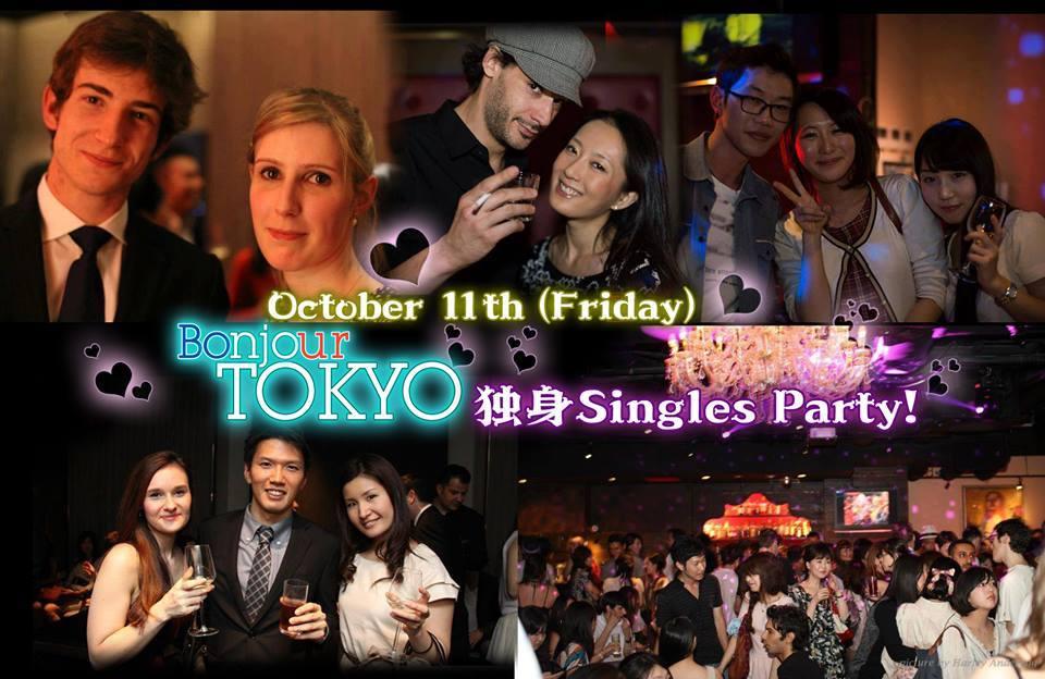 Tokyo singles