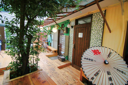 Oak House Tokyo