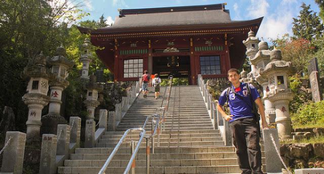 Aala un gaijin au japon
