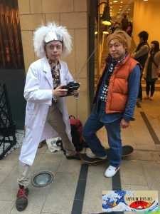 Doc et Marty