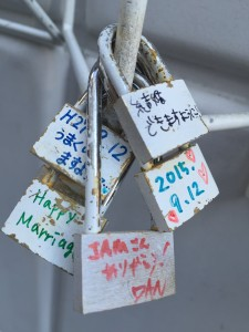 Japon de tous les jours cadenas d'amour