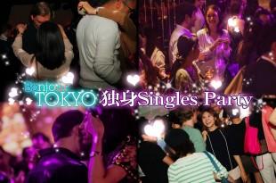 bonjour tokyo singles event