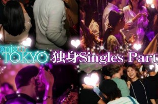 singles party Bonjour Tokyo