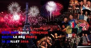 07/16 パリ祭 / Fête Nationale Française / Bastille Day Party