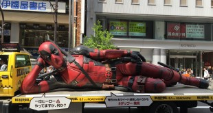 DeadPool au Japon