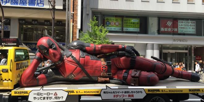Bonjour Tokyo DeadPool