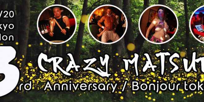 Crazy Matsuri