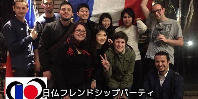 France Japon Bonjour Tokyo