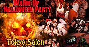 10/15 WARM UP HALLOWEEN PARTY @ TOKYO SALON