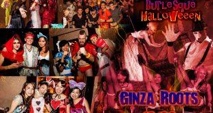 10/28 DARK CABARET HALLOWEEN PARTY @ GINZA ROOTS