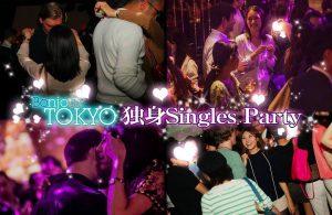 Bonjour Tokyo Singles Party