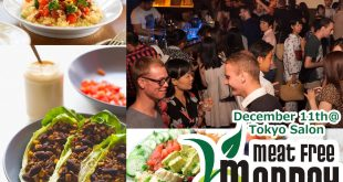 "12/11(Sunday) MFM VEGAN MUSIC PARTY ""Meat Free Monday"" @ Tokyo Salon"