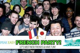 French party bonjour tokyo