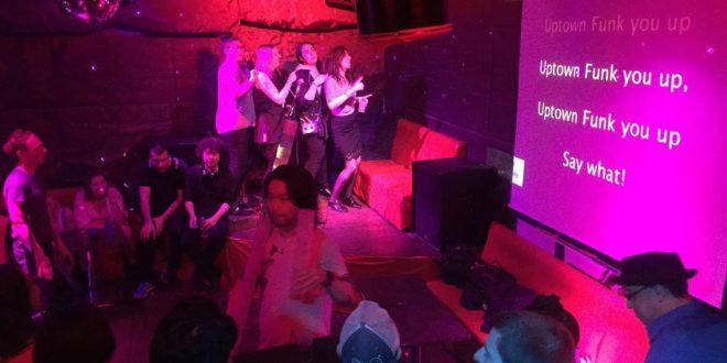 bonjour tokyo karaoke party