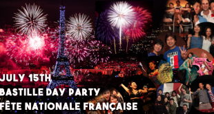 07/15 Fête Nationale パリ祭 Bastille Day Party