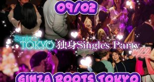 Tokyo 独身Singles Party #22 ( Girls Free Entrance > 20:30 )
