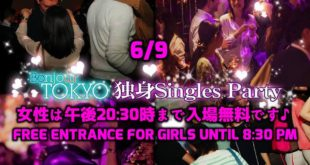 06/09 Tokyo Singles Party 東京シングルパーティー #32