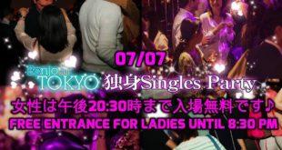 07/07 Tokyo Singles Party 東京シングルパーティー #33 at Tokyo Salon