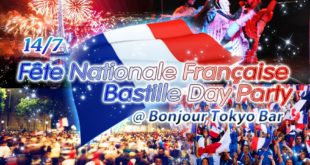 14/7 Fête Nationale Française ( Bastille Day Party )