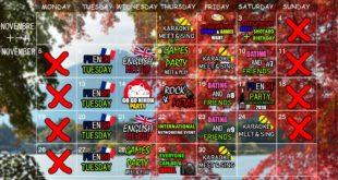 November Schedule ! 11月のスケジュールです!Les événements de Novembre !