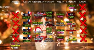 December events / 12月のイベント/ Événements de Décembre