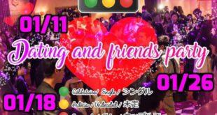 01/11, 01/18 & 01/26 TOKYO DATING PARTIES