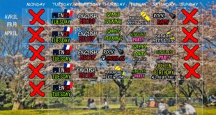 April Events / 4月のイベント / Événements d'Avril