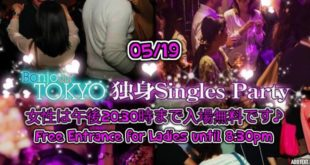 05/19 Tokyo Singles Party シングルパーティー #31