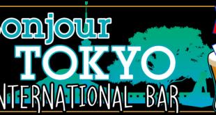06/16 BONJOUR TOKYO BAR OPENING PARTY
