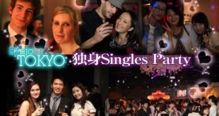BTB Dating Singles Parties : 14/12 & 20/12